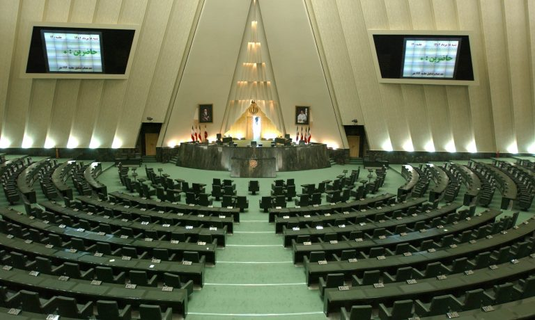 مجلس شورای اسلامی، مجلس نمایندگان یا مجلس سنا؟