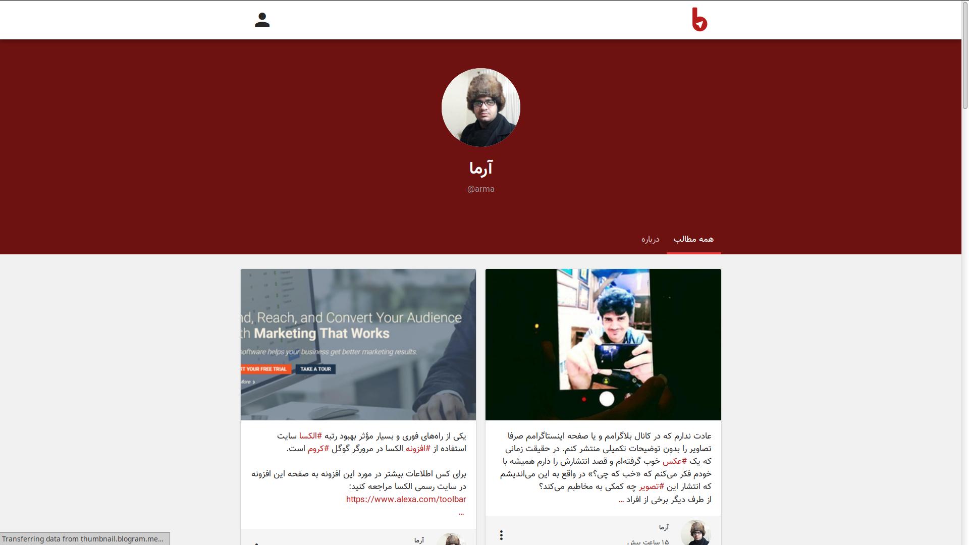 کانال آرما در بلاگرام