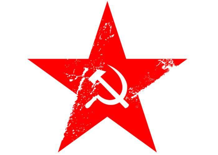 ستاره نماد سوسیالیستی